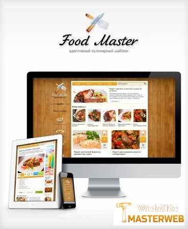 Food Master - адаптивный кулинарный шаблон DLE