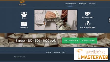 СКРИП МЛМ С ДИЗАЙНОМ FINGOLD