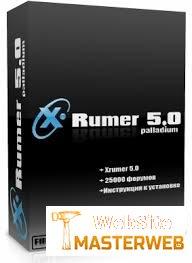 Рабочий XRumer 5.0.12 Palladium