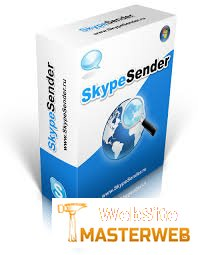 Skypesender КРЯКНУТЫЙ БЕСПЛАТНО