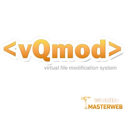 vQmod для OpenCart и сборок на его основе