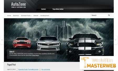 AUTOZONE - Автонаполняемый сайт автомобильной тематики на WordPress