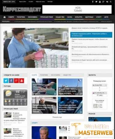 Автонаполняемый новостной портал Корреспондент (Премиум) на WordPress