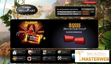Новый скрипт казино вулкан megastart Casino engine cms