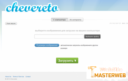 Скрипт хостинга изображений Chevereto 2.5.8 NULLED RUS