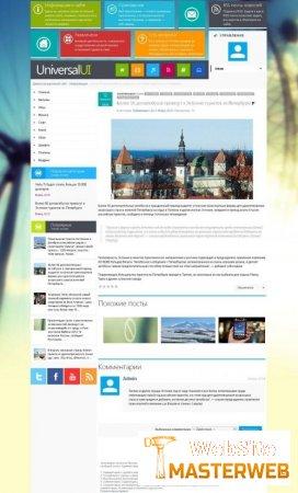Шаблон UniversalUI Metro (Alado Design) Windows 8 style