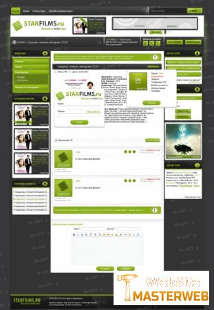Шаблон StarFilms (Зеленый Style) для DLE 9.8
