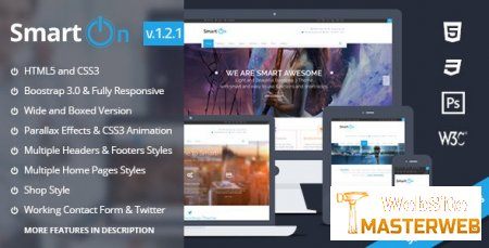 HTML Шаблон SmartOn 1.0