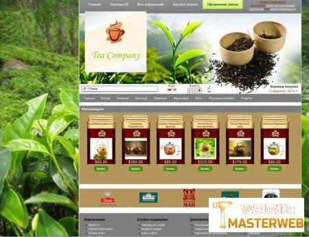 Шаблон Tea 1.0.0