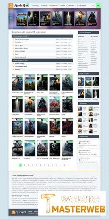 MovieBox новый кино шаблон