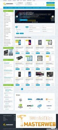 Семенович шаблон интернет магазина dle